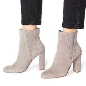 Steve Madden Effect Heeled Ankle Booties Gray